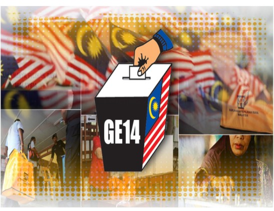 GE 14 b