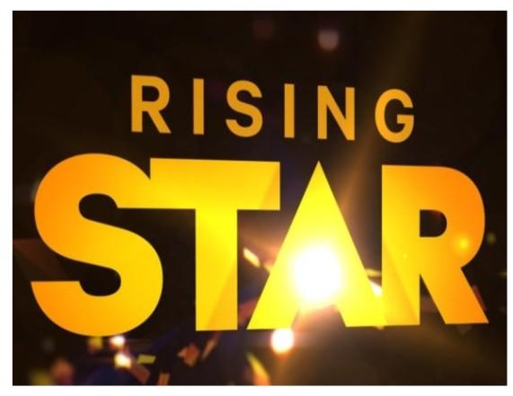 New Steady Star